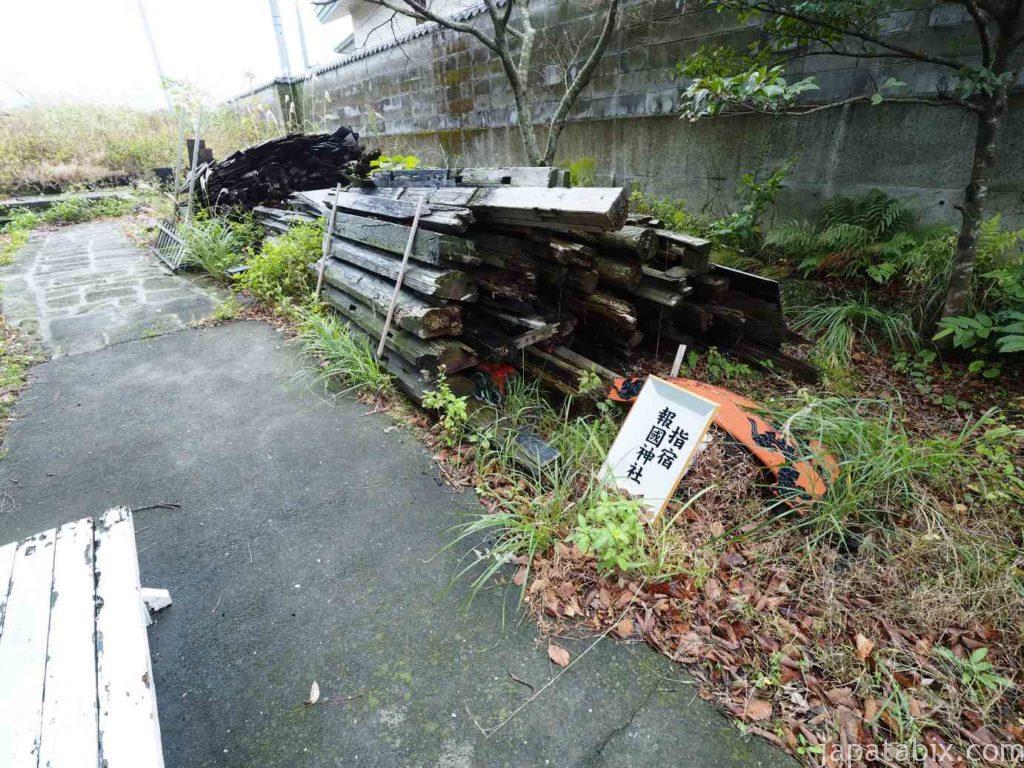 指宿広告神社