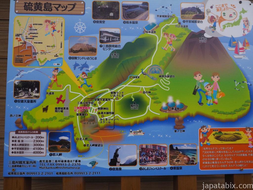鹿児島県三島村 硫黄島 地図