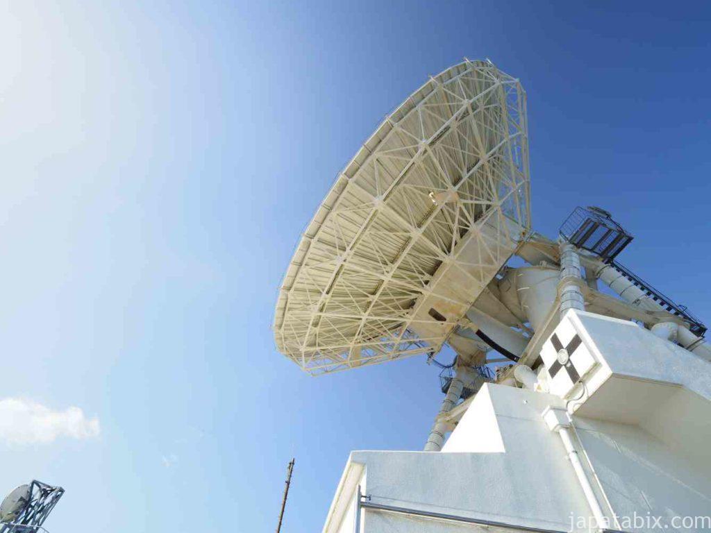 鹿児島 JAXA 内之浦宇宙空間観測所 巨大パラボラアンテナ