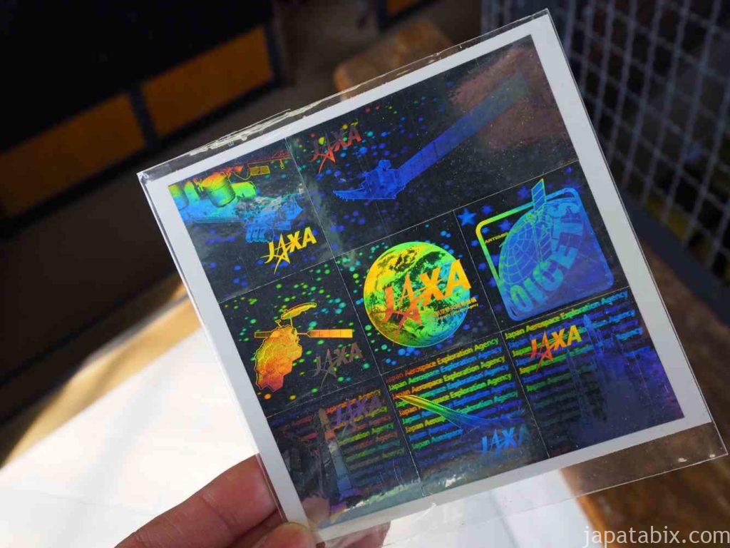 鹿児島 JAXA 内之浦宇宙空間観測所 シール