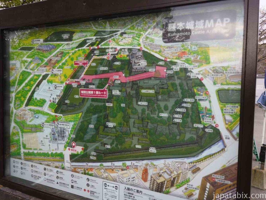 熊本県 熊本城 マップ