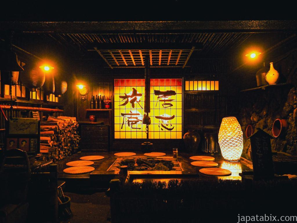 熊本 黒川温泉 いこい旅館