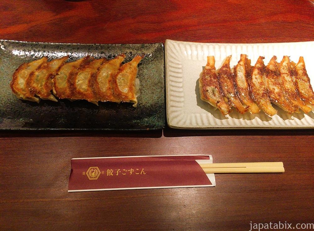 京都 餃子 ごずこん