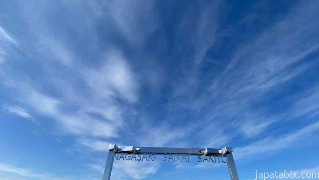 北緯33度線展望台