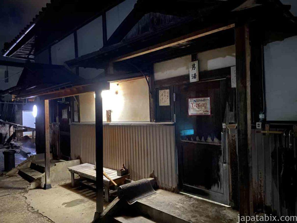 長野 加賀井温泉 一陽館