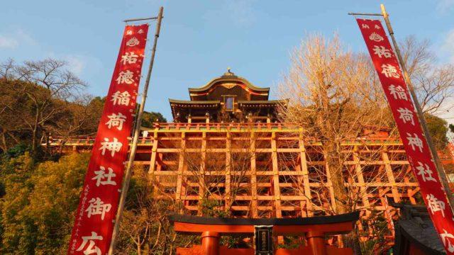 佐賀 祐徳稲荷神社