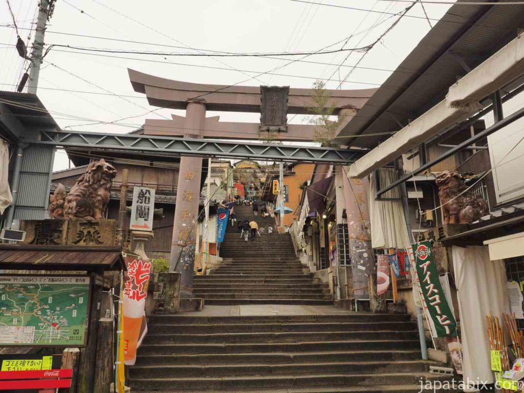 香川 金刀比羅宮 参道の石段
