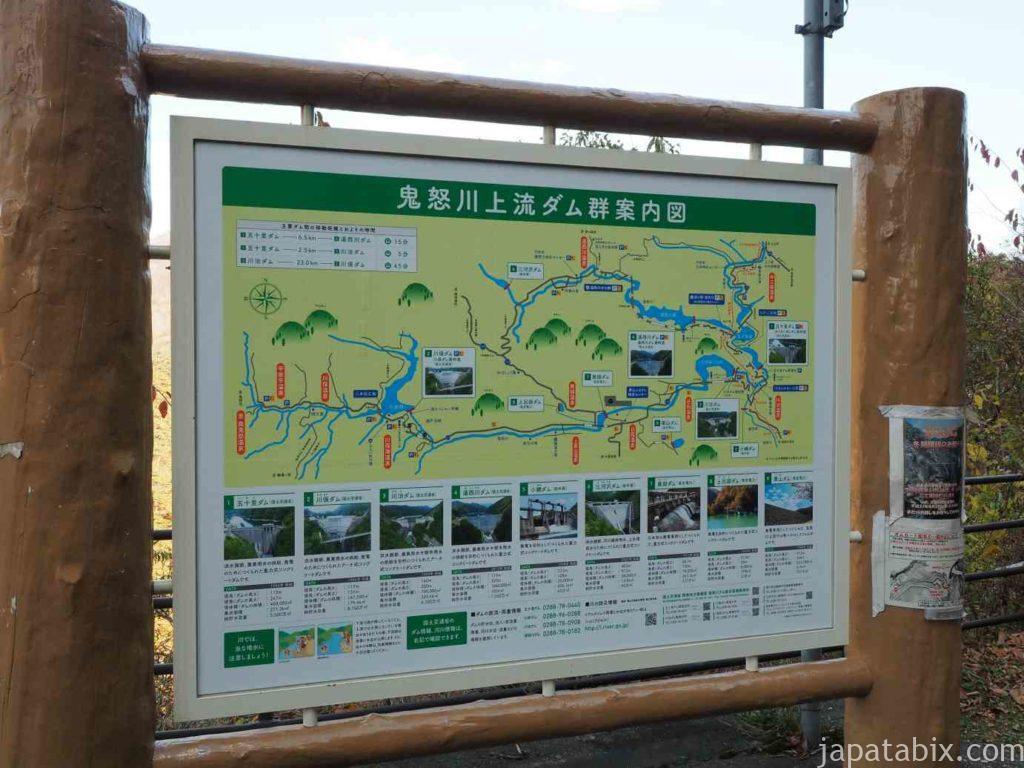 鬼怒川上流ダム群地図
