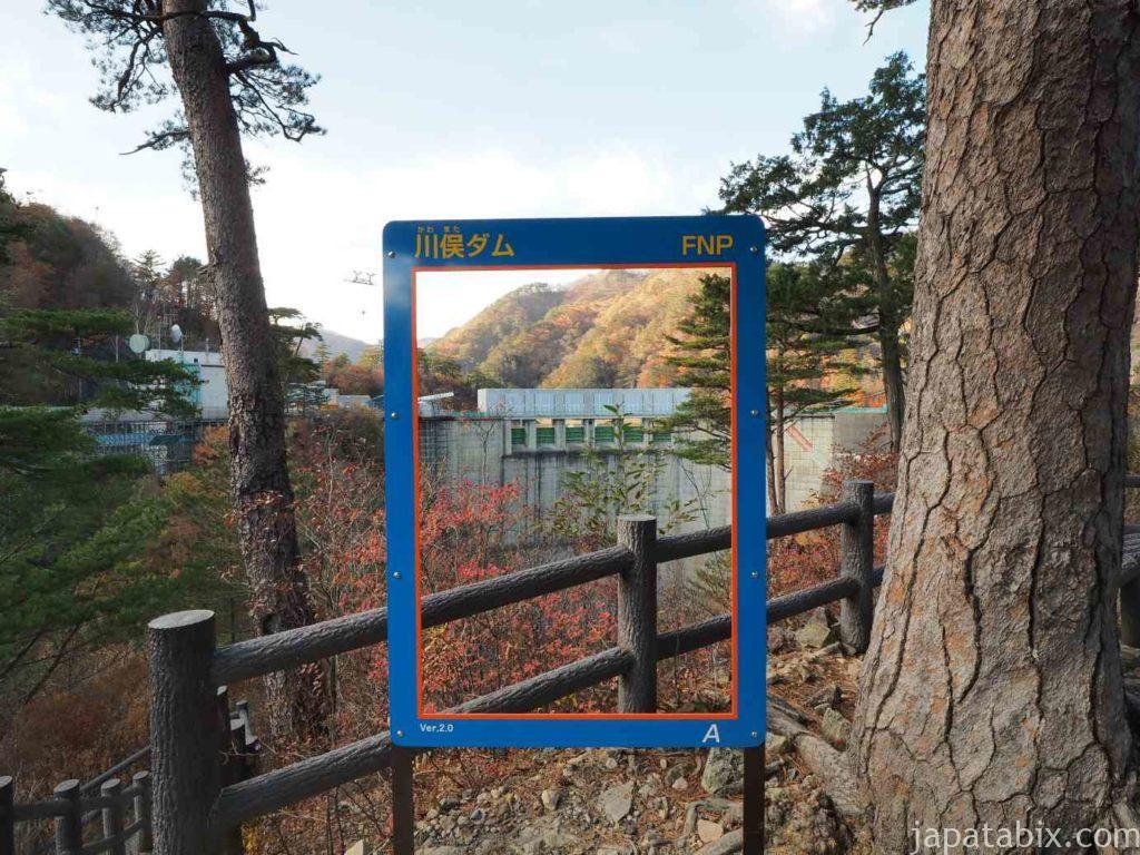 瀬戸合峡遊歩道