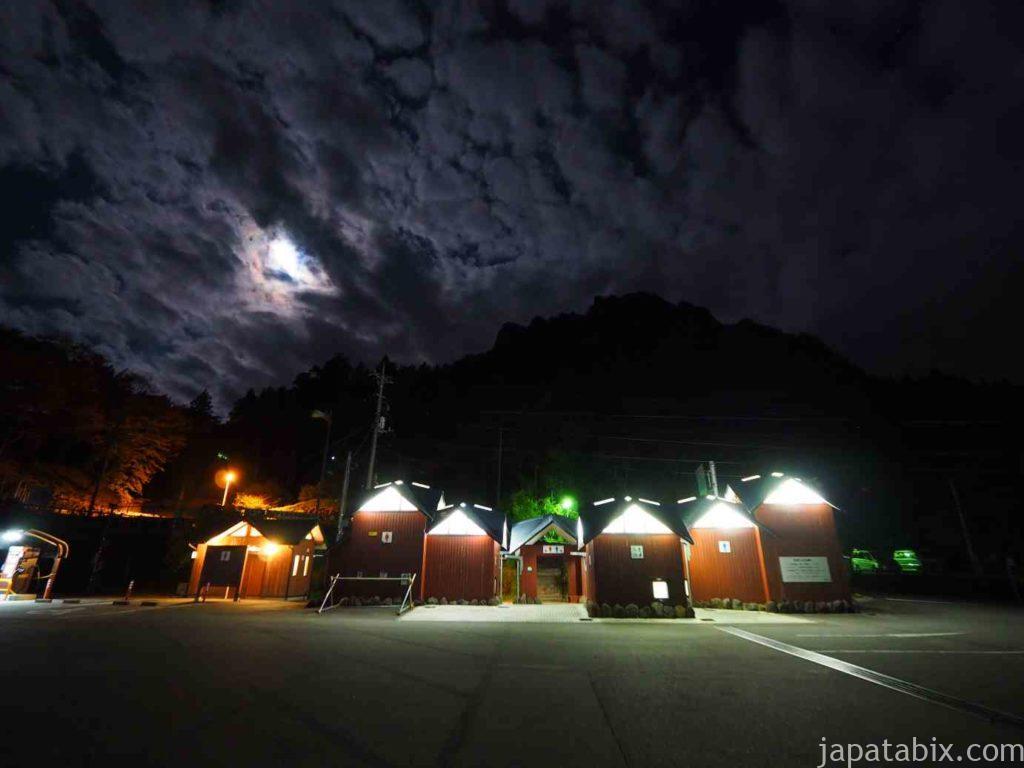 夜の妙義山