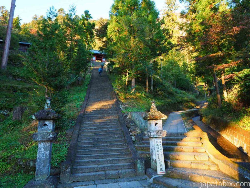 妙義神社の急な石段