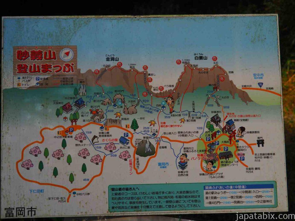 妙義山 登山ルート