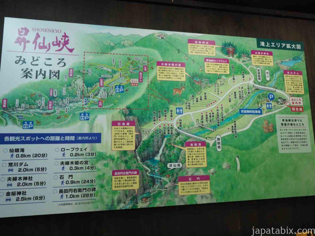 昇仙峡 周辺地図