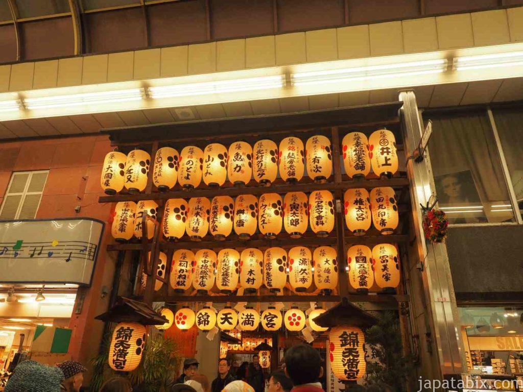 京都 錦市場 錦天満宮
