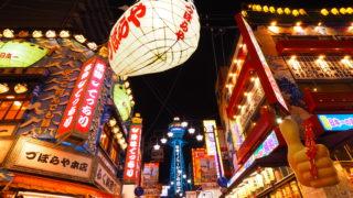 大阪 通天閣の夜