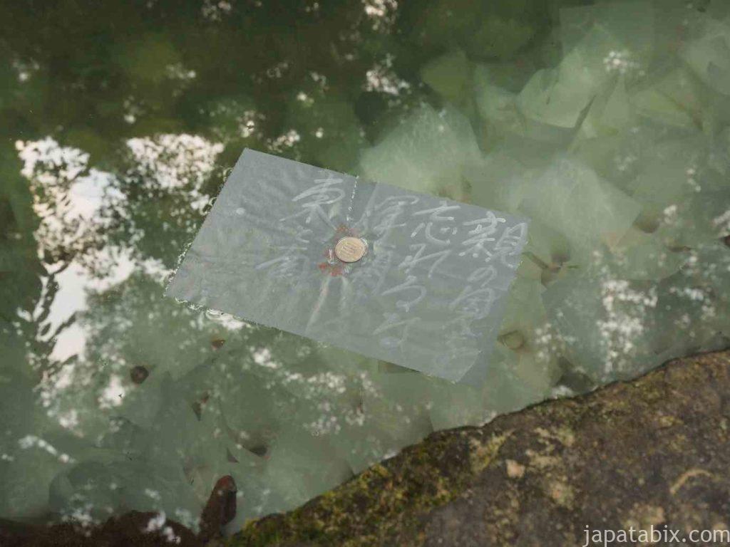 島根 八重垣神社 鏡の池 縁占い