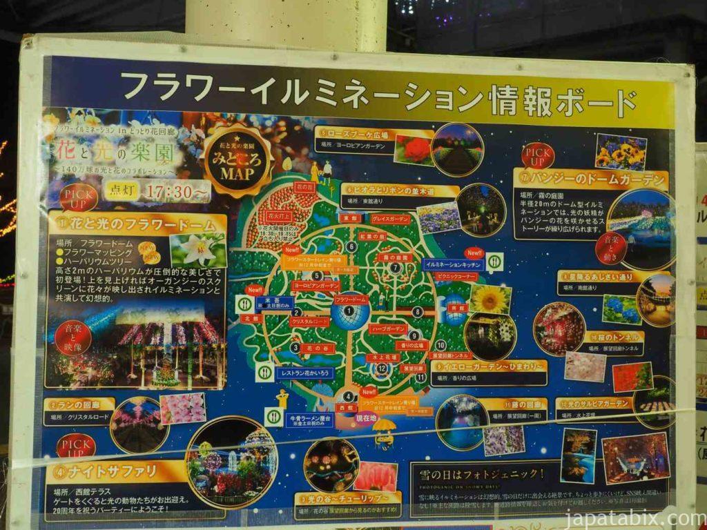 鳥取 とっとり花回廊 イルミネーション 園内マップ
