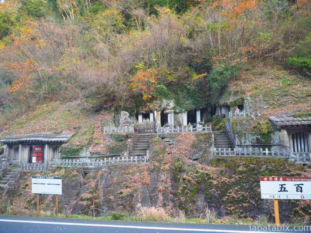 島根 石見銀山 羅漢寺