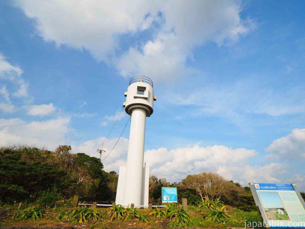 笠山鼻灯台