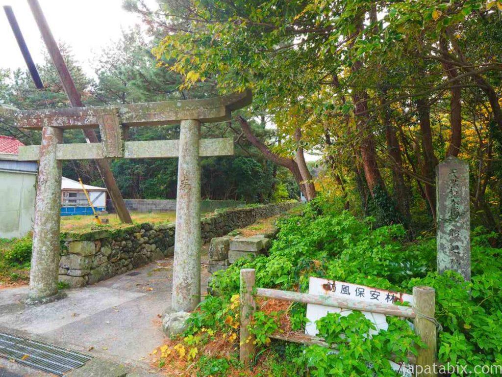 長崎 奈留島 船廻八幡神社