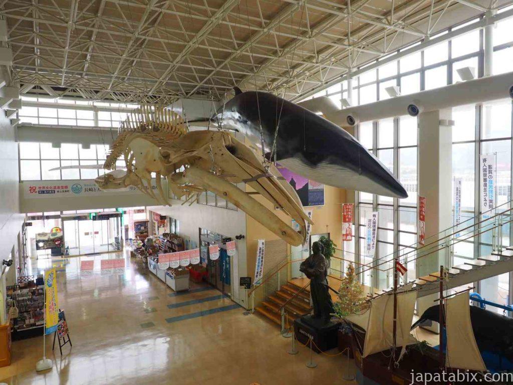 長崎 上五島町 鯨賓館ミュージアム