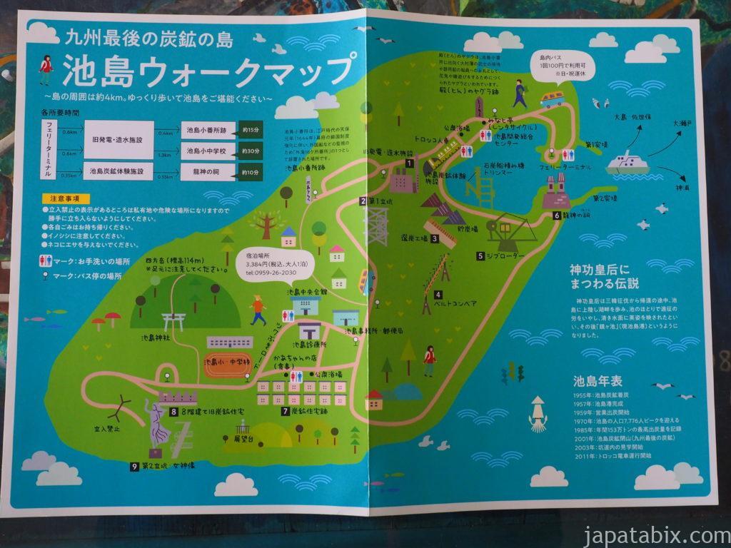 池島マップ
