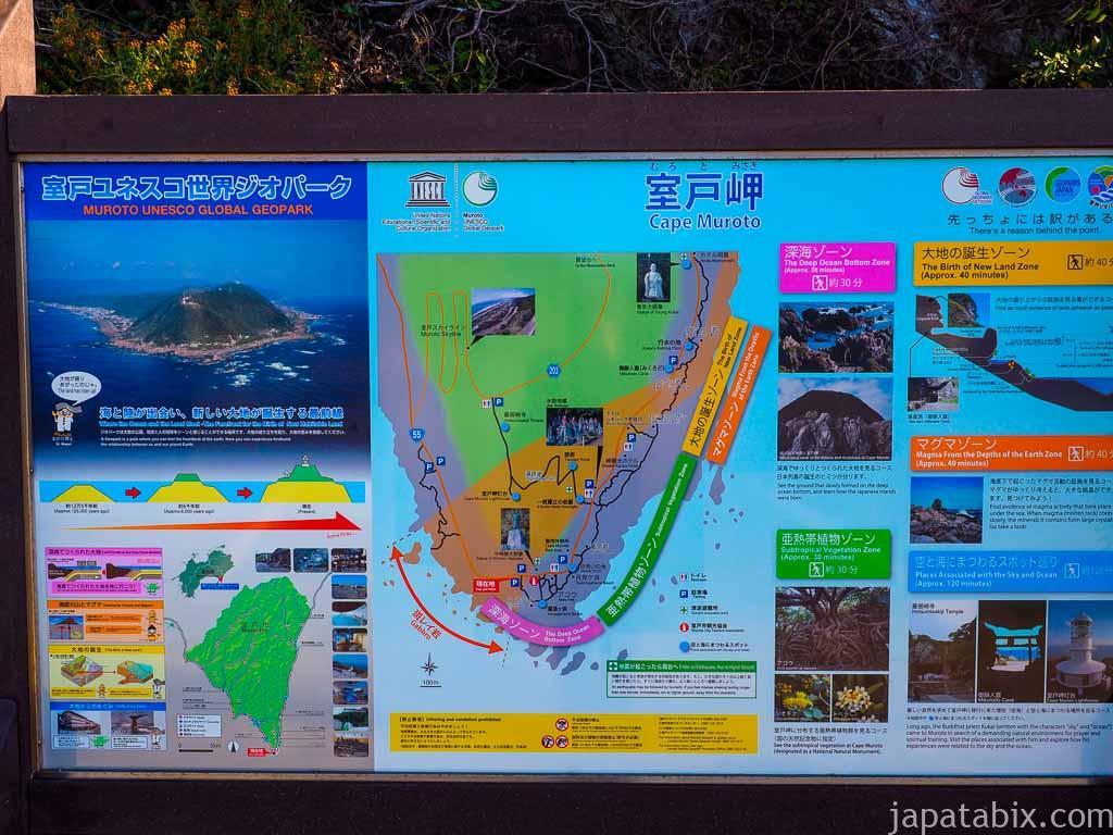 高知 室戸岬 地図
