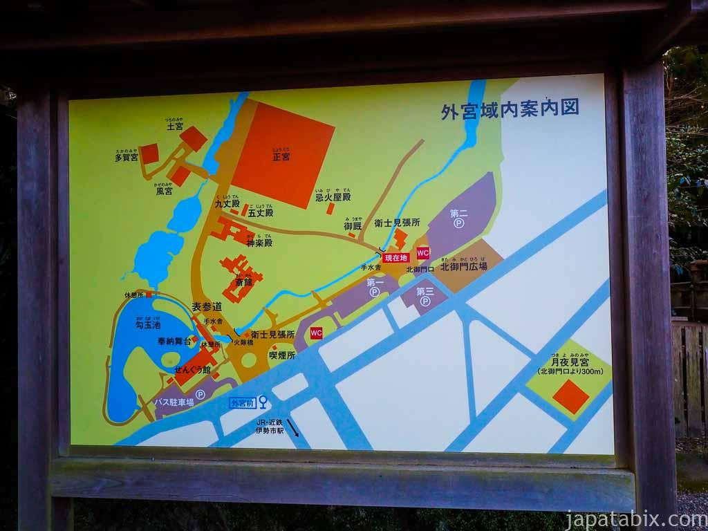 伊勢神宮 外宮 境内マップ