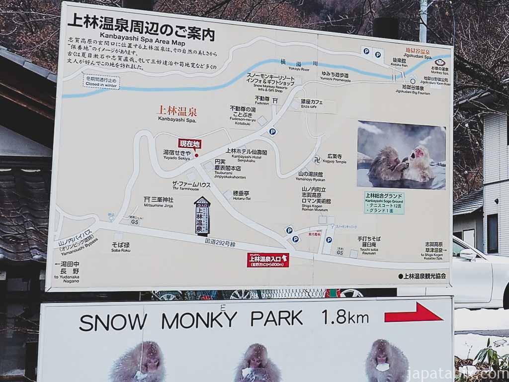 長野 地獄谷野猿公苑までの地図