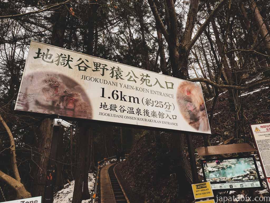 長野 地獄谷野猿公苑までの遊歩道入り口