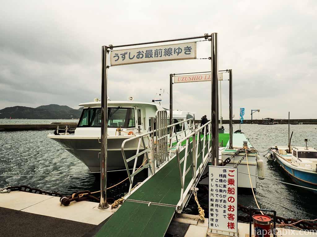 徳島 鳴門海峡 うずしお汽船