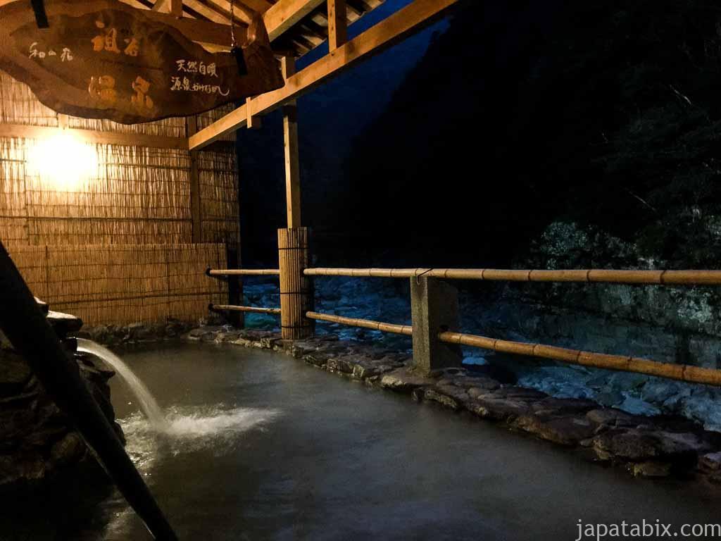 祖谷温泉 露天風呂