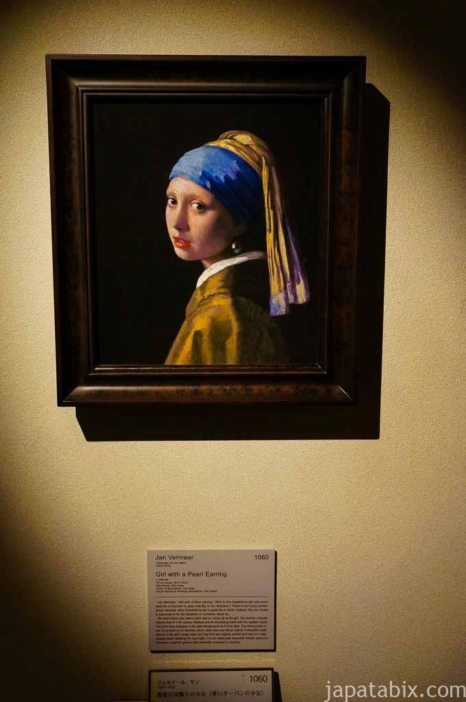 大塚国際美術館 フェルメール 真珠の耳飾りの女