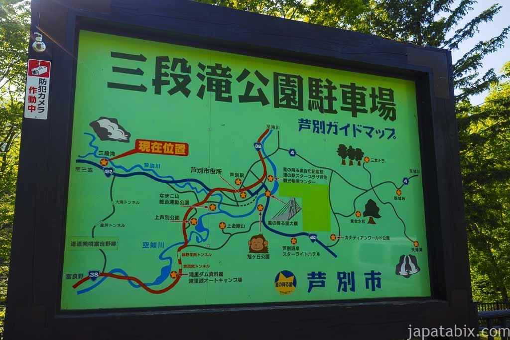 北海道 芦別 三段滝公園 地図