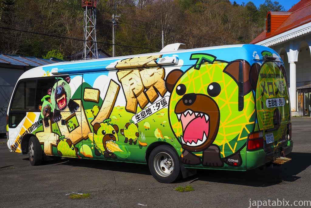 北海道物産センター夕張店 メロン熊
