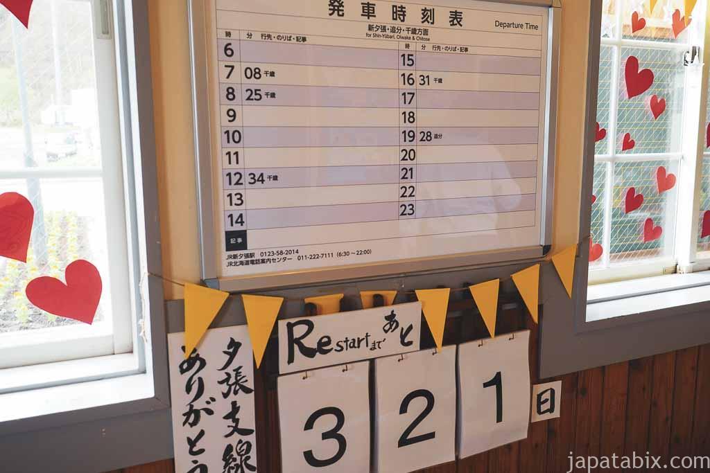 夕張駅 時刻表と廃線までのカウントダウン