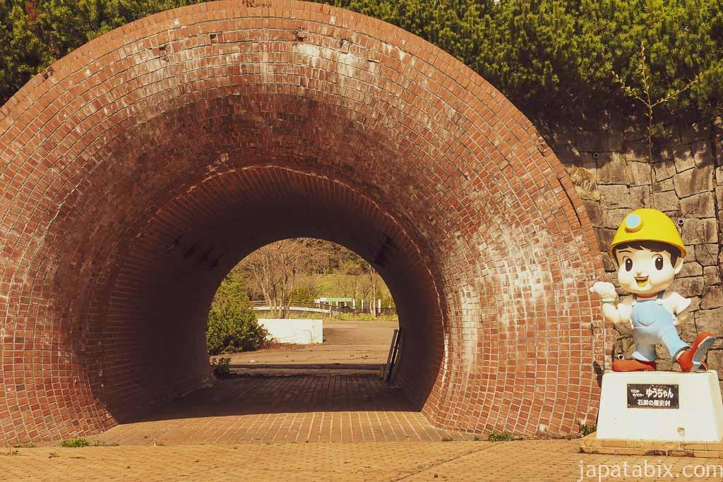 夕張市石炭博物館 周辺のトンネル