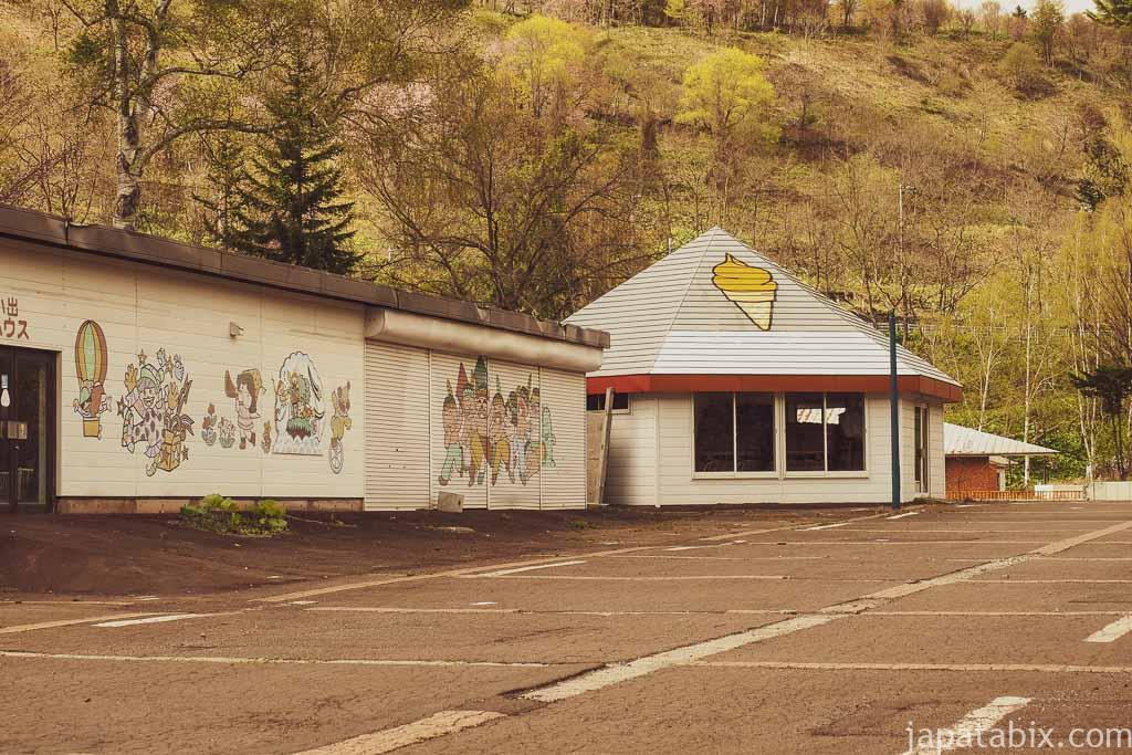 夕張市石炭博物館 潰れたお土産屋