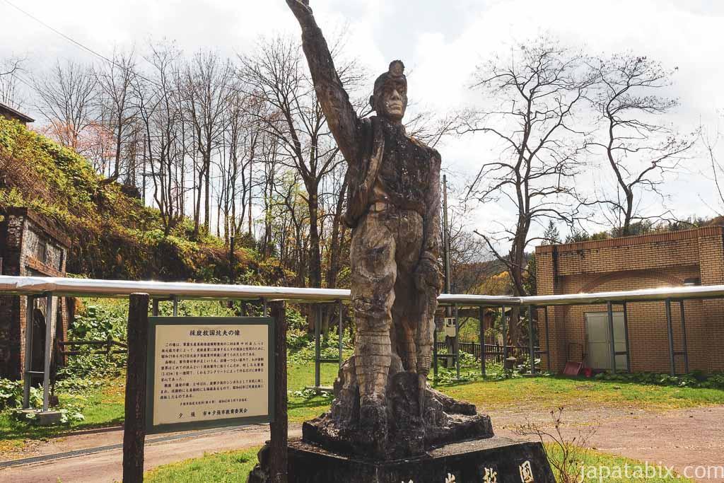 夕張市石炭博物館 採炭救国鉱夫の像