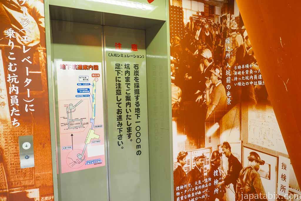 夕張市石炭博物館 地下展示室へのエレベータ