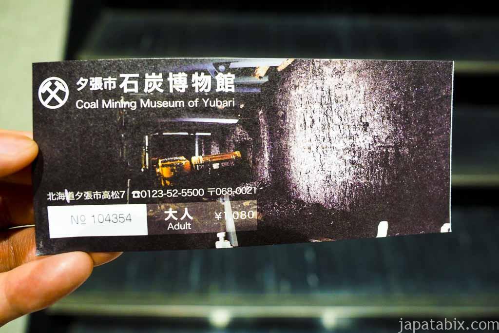 夕張市石炭博物館 入場チケット