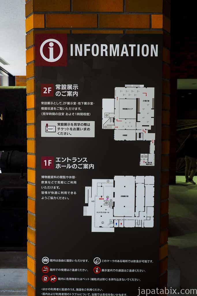 夕張市石炭博物館 マップ