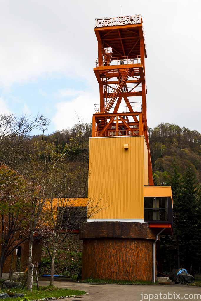 夕張市石炭博物館 立坑櫓