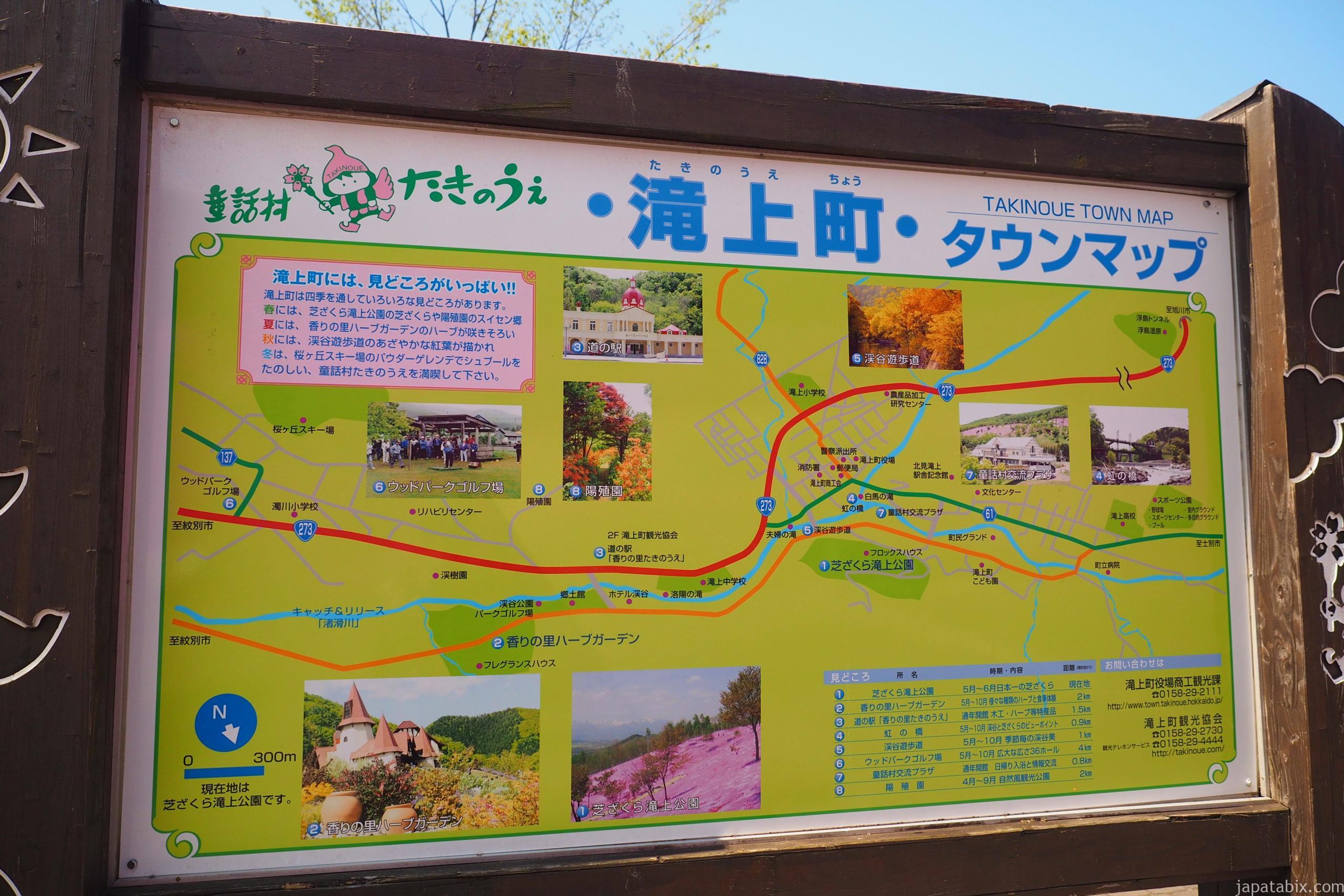 北海道滝上町 タウンマップ