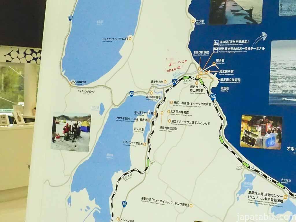 網走市周辺マップ