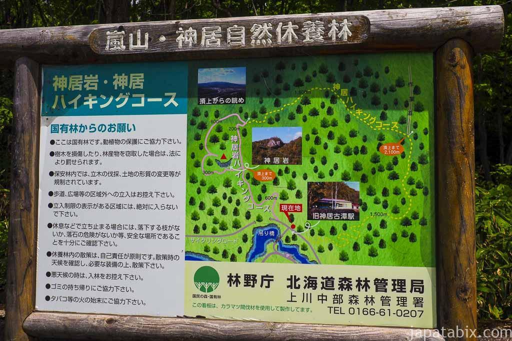 神居岩・神居ハイキングコース マップ