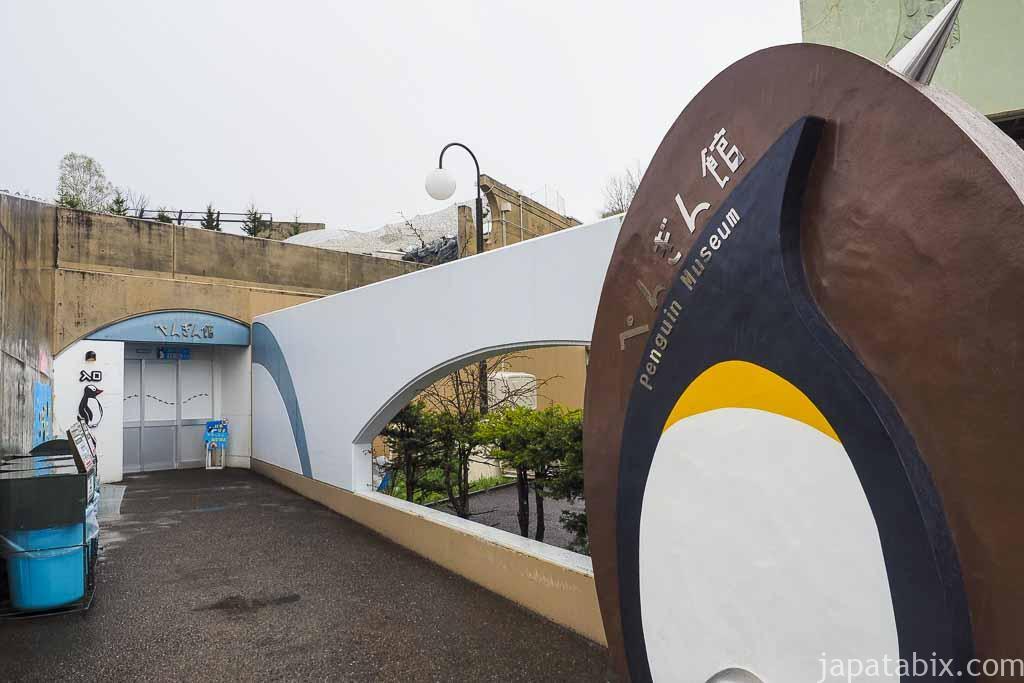 旭山動物園 ぺんぎん館