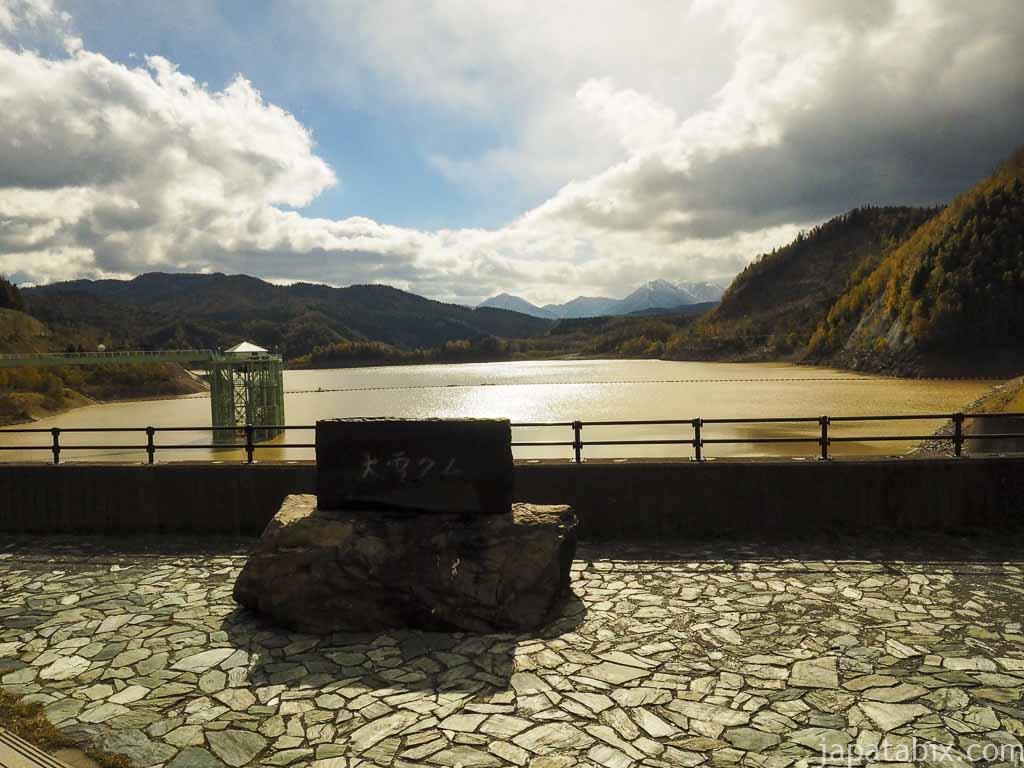 北海道 層雲峡 大雪国立公園 大雪ダム