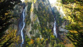 北海道 層雲峡 双瀑台からの眺め