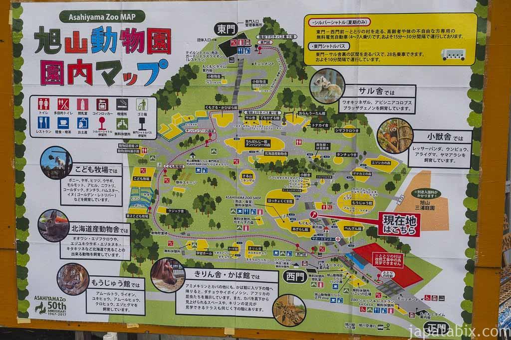 旭山動物園 園内マップ